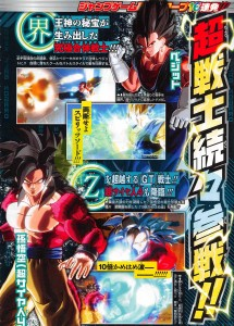 dragon-ball-xenoverse-PS3-XBOX-360